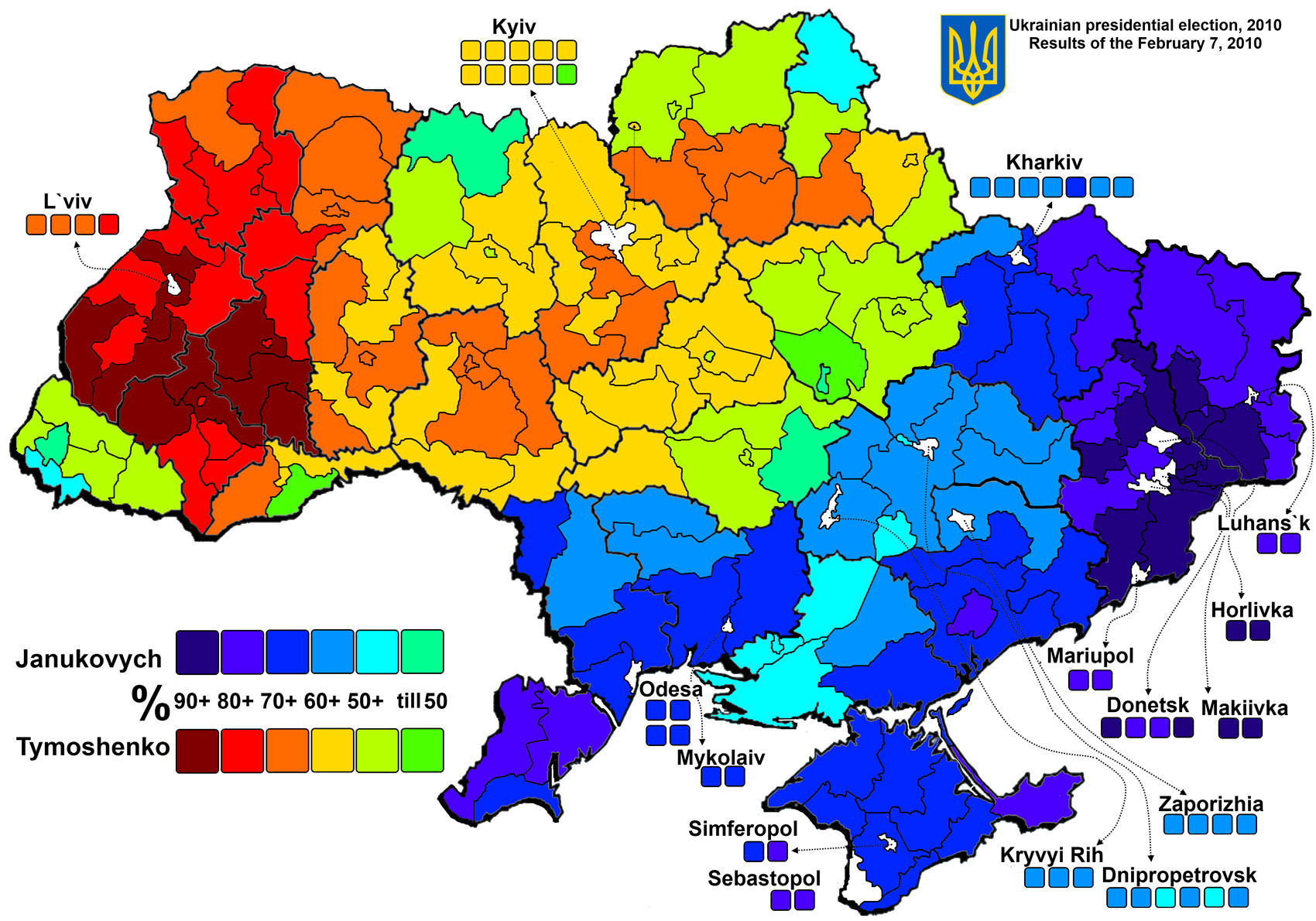 Dnipropetrovsk region: a selection of articles