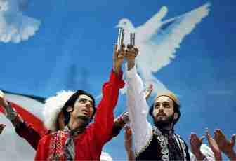 iranian dancers.jpg