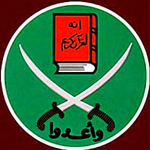 But what does the Muslim Brotherhood think of Sarah Palin? HUH???